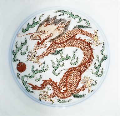 Pair of Bowls (Wan) with Dragons Chasing Flaming Pearl