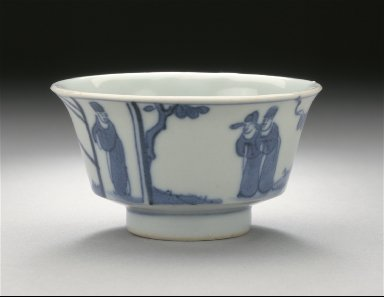 Cup (Bei) with Three Figures