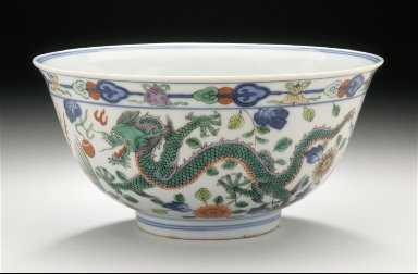Bowl (Wan) with Dragon Chasing Flaming Pearl