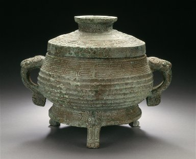 Lidded Ritual Grain Server (Gui) with Scales