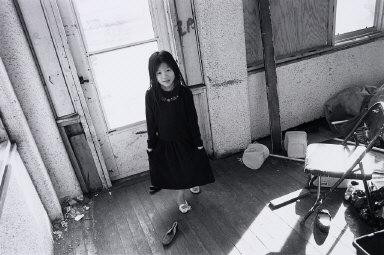 Hmong Girl, Frogtown