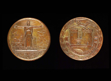 Defense of Verdun Medal (alternative unused design)