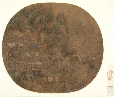 Palace Landscape