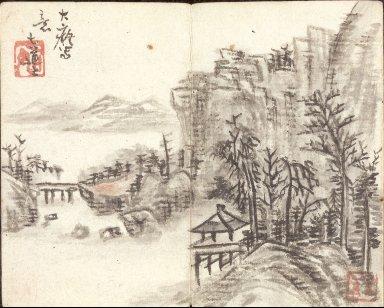 Miniature Album with Figures and Landscape