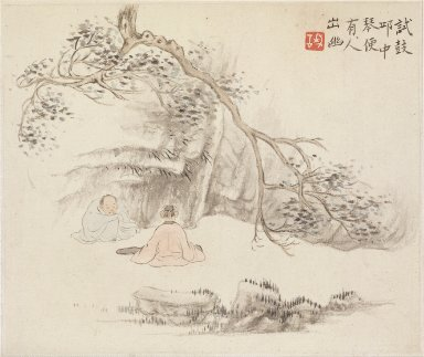 Album of Landscape Paintings Illustrating Old Poems: Two Figures Outside: One Listens while the Other Plays the Qin