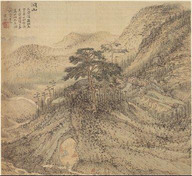 Eighteen Views of Wuxing: Grotto Mountain