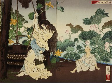 [The Story of Tamiya B?otar?o, A New Selection of Eastern Brocade Pictures]