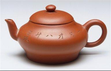 Miniature I-hsing Teapot