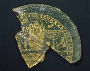 Bowl Fragments with Menorah, Shofar, and Torah Ark