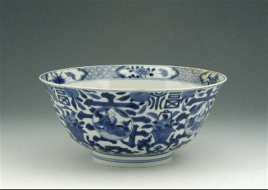 Bowl with Slightly Everted Lip