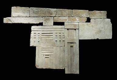 Chapel Wall of Mery-nesut