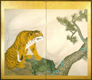 Tiger and Dragon Screens: Tiger