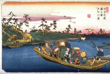 The Ferry on the Toda River near Warabi, Station 3 on the Kisokaido (Warabi no eki todagawa watashi), from the series Sixty-nine Stations of the Kisokaido (Kisoji no eki)