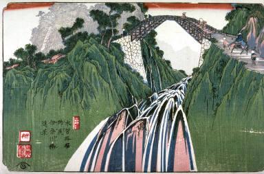 Distant View of the Bridge over the Inakawa River near Nojiri, Station 41 on the Kisokaido ( Nojiri inakawa hashi enkei), from the series Sixty-nine Stations of the Kisokaido (Kisoji no eki)