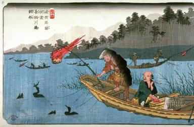 Cormorant Fishing on the Nagara River near Kodo, Station 55 on the Kisokaido (Kodo nagaragawa ukaibune), from the series Sixty-nine Stations of the Kisokaido (Kisoji no eki)