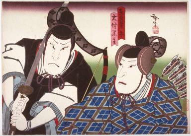 The Actor Nakamura Utaemon IV as Ariwara no Narihira and Otomono Kuronushi, as two of the Six Immortal Poets, in a dance play at the Naka Theater