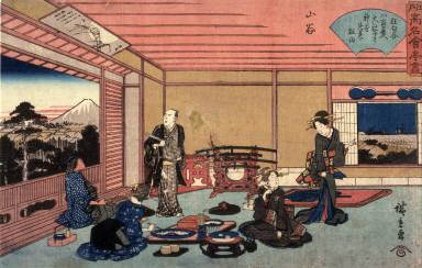 The Yaozen Restaurant in Sanya (Sanya), from a series Famous Restaurants in Edo (Edo komei kaitei zukushi)