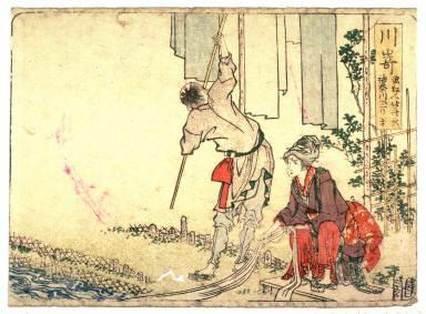 Kawasaki, no. 3 from an untitled Tokaido series (reissue of Hokusai's Tokaido series for poetry circle of Okazaki)