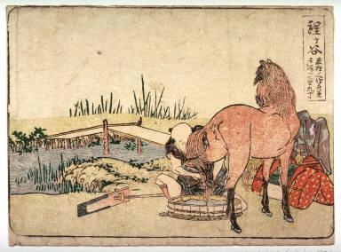 Hodogaya, no. 5 from an untitled Tokaido series (reissue of Hokusai's Tokaido series for poetry circle of Okazaki)