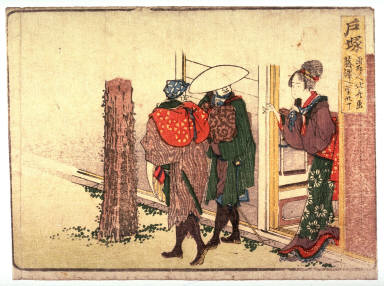 Totsuka, no.6 from an untitled Tokaido series (reissue of Hokusai's Tokaido series for poetry circle of Okazaki)