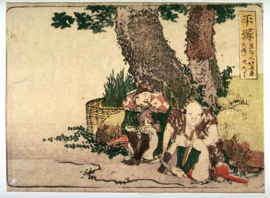 Hiratsuka,no.8 from an untitled Tokaido series (reissue of Hokusai's Tokaido series for poetry circle of Okazaki)