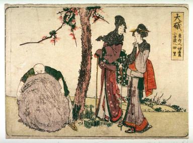 Oiso, no.9 from an untitled Tokaido series (reissue of Hokusai's Tokaido series for poetry circle of Okazaki)