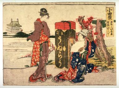 Odawara, no. 10 from an untitled Tokaido series (reissue of Hokusai's Tokaido series for poetry circle of Okazaki)