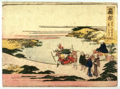 Hakone, no. 11 from an untitled Tokaido series (reissue of Hokusai's Tokaido series for poetry circle of Okazaki)
