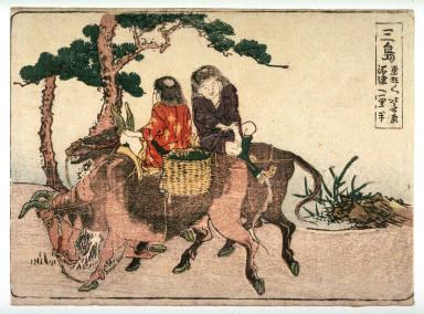 Mishima, no. 12 from an untitled Tokaido series (reissue of Hokusai's Tokaido series for poetry circle of Okazaki)