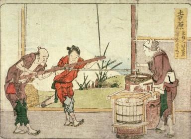 Yoshiwara, no. 15 from an untitled Tokaido series (reissue of Hokusai's Tokaido series for poetry circle of Okazaki)
