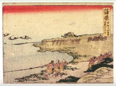 Kambara, no. 16 from an untitled Tokaido series (reissue of Hokusai's Tokaido series for poetry circle of Okazaki)
