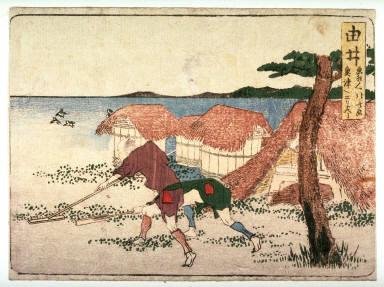 Yui, no. 17 from an untitled Tokaido series (reissue of Hokusai's Tokaido series for poetry circle of Okazaki)