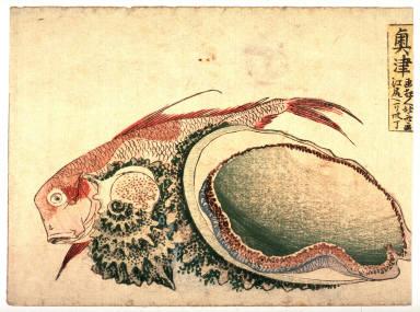 Okitsu, no. 18 from an untitled Tokaido series (reissue of Hokusai's Tokaido series for poetry circle of Okazaki)