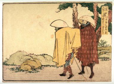 Ejiri, no. 19 from an untitled Tokaido series (reissue of Hokusai's Tokaido series for poetry circle of Okazaki)