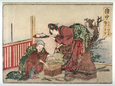 Fuchu, no. 20 from an untitled Tokaido series (reissue of Hokusai's Tokaido series for poetry circle of Okazaki)