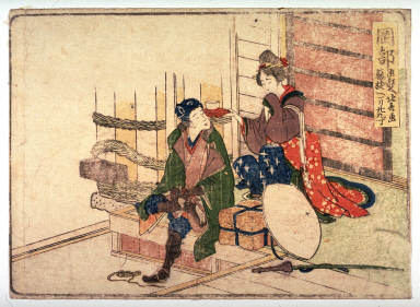 Okabe, no. 22 from an untitled Tokaido series (reissue of Hokusai's Tokaido series for poetry circle of Okazaki)