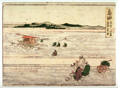 Shimada, no. 24 from an untitled Tokaido series (reissue of Hokusai's Tokaido series for poetry circle of Okazaki)