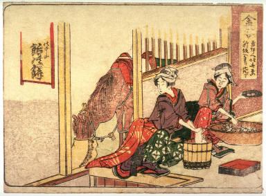 Kanaya, no. 25 from an untitled Tokaido series (reissue of Hokusai's Tokaido series for poetry circle of Okazaki)