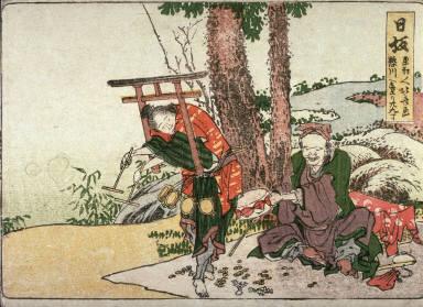 Nissaka, no. 26 from an untitled Tokaido series (reissue of Hokusai's Tokaido series for poetry circle of Okazaki)