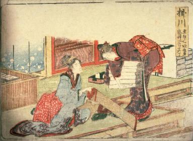 Kakegawa, no. 27 from an untitled Tokaido series (reissue of Hokusai's Tokaido series for poetry circle of Okazaki)
