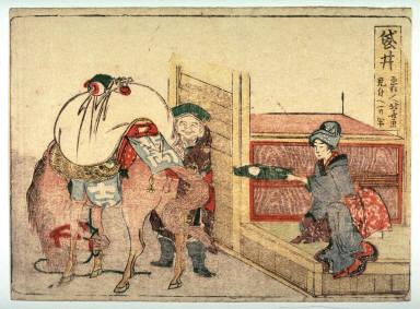 Fukuroi, no. 28 from an untitled Tokaido series (reissue of Hokusai's Tokaido series for poetry circle of Okazaki)