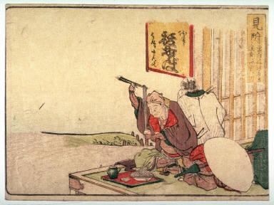 Mitsuke, no. 29 from an untitled Tokaido series (reissue of Hokusai's Tokaido series for poetry circle of Okazaki)