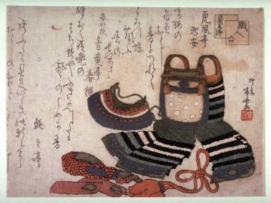 Gusokushi