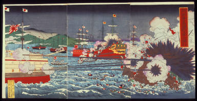 The Great Japanese Victory at Hoto Island in Korea