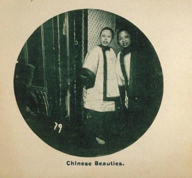 Photographic Album: Chinatown, San Francisco: Chinese Beauties