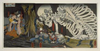Mitsukuni Defying the Skeleton-Specter