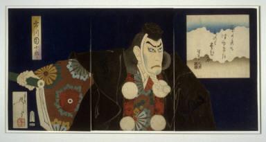 Ichikawa Danjuro IX as Musahibo Bankei in Kanjincho