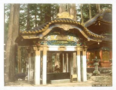 761. Stone Basin Nikko