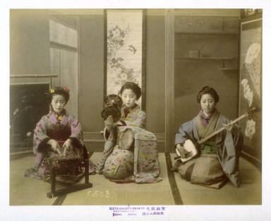 Three Geisha Musicians