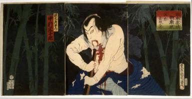 Nakamura Sojuro as Sawamoto Hikoemon Killing Himself